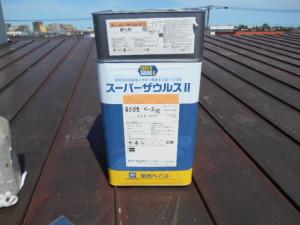 屋根塗装 (23)